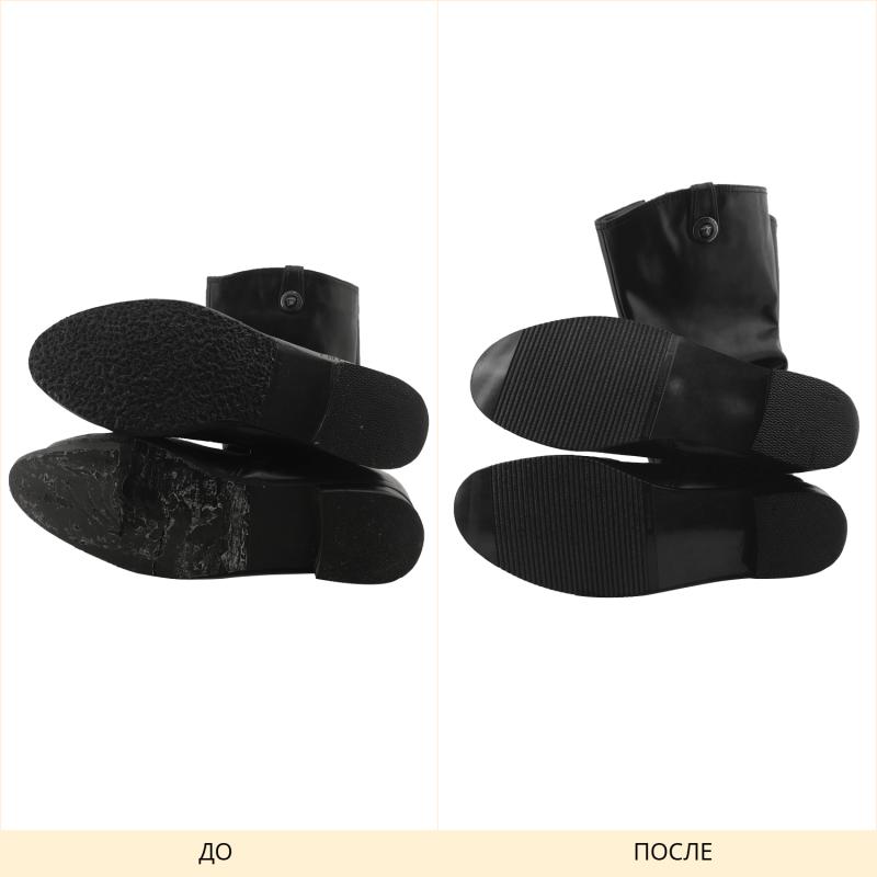 Ремонт обуви,  замена подошвы на женских сапогах