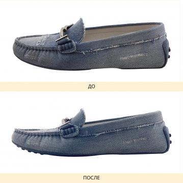 Химчистка джинсовой обуви