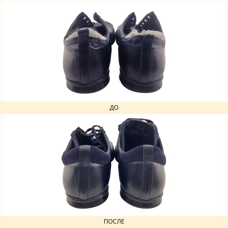 Фото ремонта и реставрации задника обуви