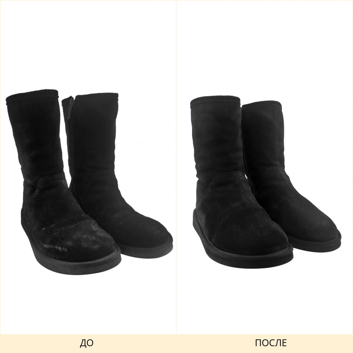 Фото до и после химчистки черных UGGI
