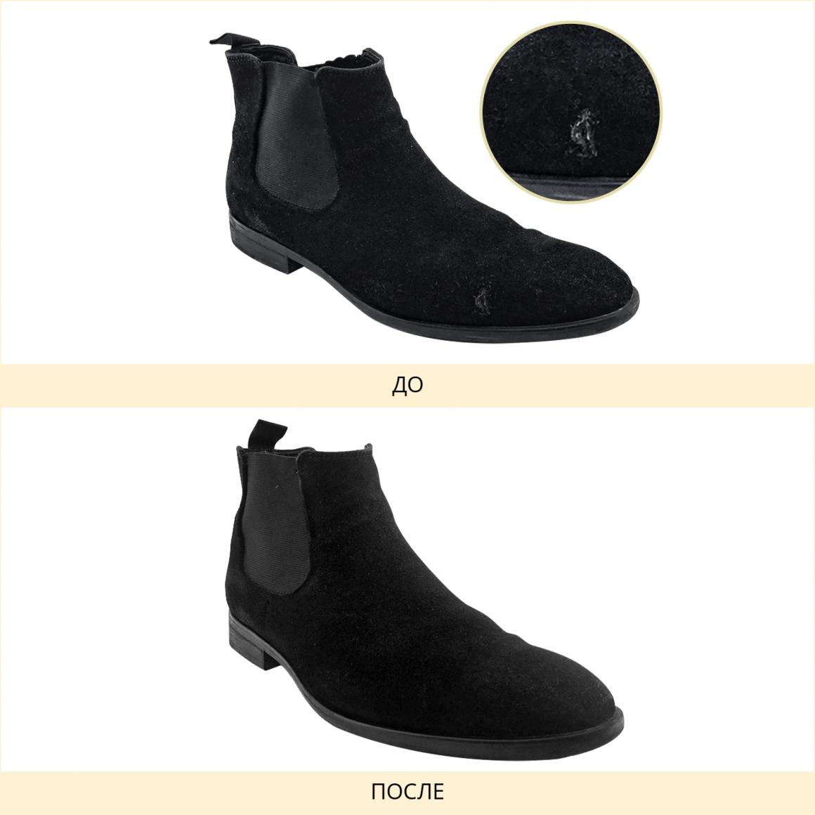 Фото до и после ремонта дырки на обуви