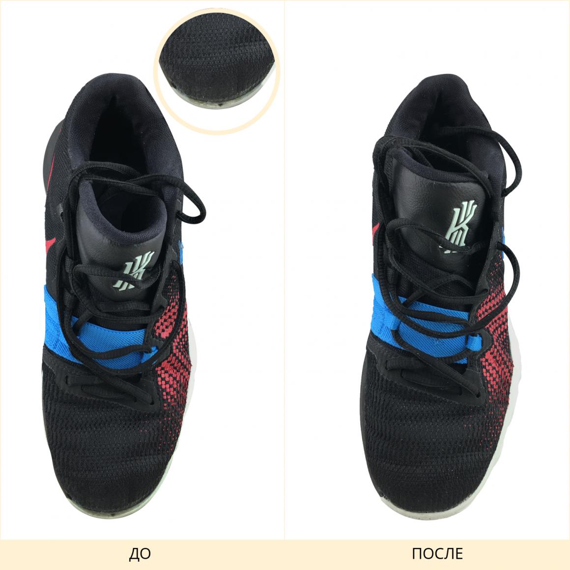 Фото подклейка мысов у кроссовок