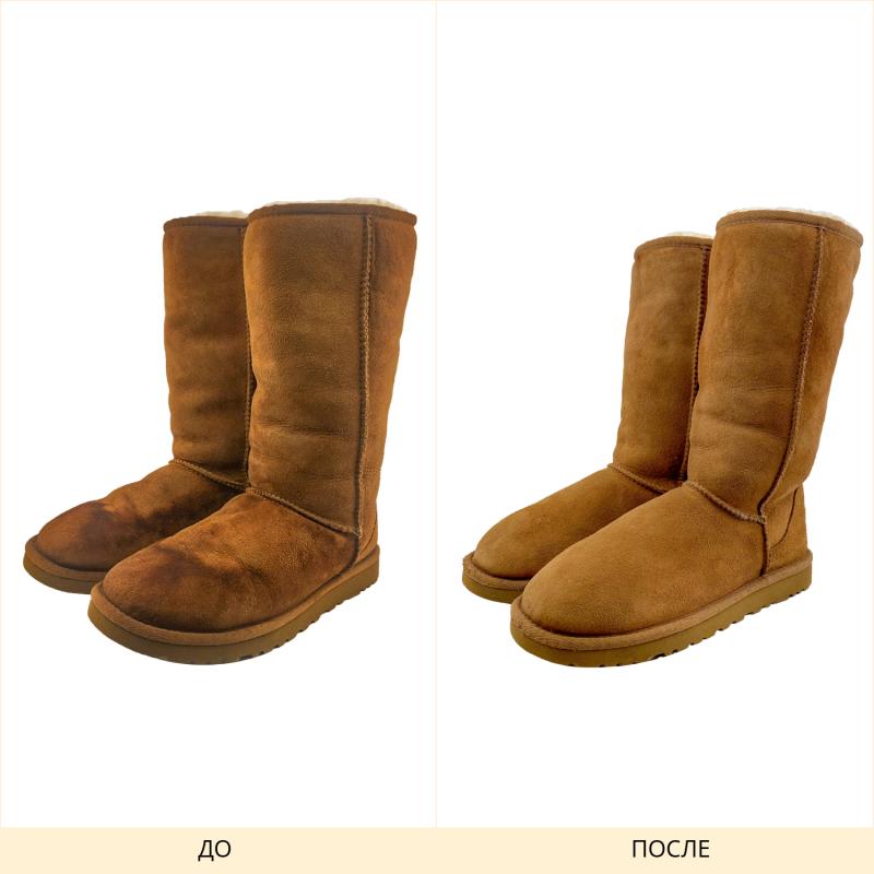 Фото до и после химчистки обуви