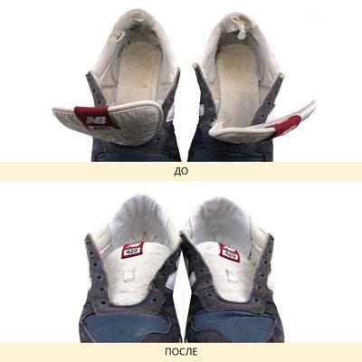 Ремонт задника у кроссовок